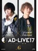 「AD-LIVE 2017」第6巻(蒼井翔太×浅沼晋太郎)【ブルーレイ】 2枚組