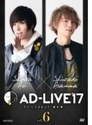 「AD-LIVE 2017」第6巻(蒼井翔太×浅沼晋太郎)【DVD】 2枚組