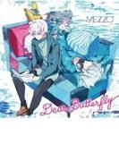 Dear Butterfly【CDマキシ】