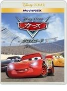 カーズ/クロスロード MovieNEX [ブルーレイ+DVD]【ブルーレイ】 2枚組