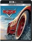 カーズ/クロスロード 4K UHD MovieNEX [ブルーレイ+UHD]【ブルーレイ】 4枚組