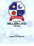 THE IDOLM@STER MILLION LIVE! 4thLIVE TH@NK YOU for SMILE! LIVE Blu-ray COMPLETE THE@TER【完全生産限定】【ブルーレイ】 4枚組