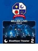 Idolm@ster Million Live! 4thlive Th@nk You For Smile!: Live Blu-ray Day2【ブルーレイ】