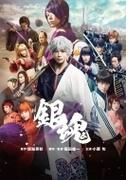 銀魂 DVD