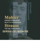 R.シュトラウス:死と浄化、マーラー:亡き子をしのぶ歌 セルジウ・チェリビダッケ&ミュンヘン・フィル、ブリギッテ・ファスベンダー【CD】