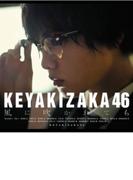 風に吹かれても  【Type-A 初回仕様限定盤】(+DVD)【CDマキシ】