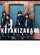 風に吹かれても  【Type-B 初回仕様限定盤】(+DVD)【CDマキシ】