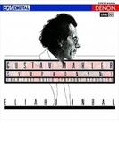 交響曲第1番『巨人』 エリアフ・インバル&フランクフルト放送交響楽団【Hi Quality CD】