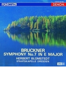 交響曲第7番 ヘルベルト・ブロムシュテット&シュターツカペレ・ドレスデン【Hi Quality CD】