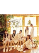 Orion 【初回生産限定盤B】 (CD+DVD)