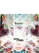Re:quiem 【初回盤B】(+DVD)
