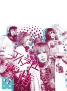 雪椿-ユキツバキ- (Type-A)