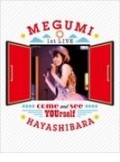 林原めぐみ 1st LIVE-あなたに会いに来て- (Blu-ray)【ブルーレイ】
