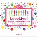 ラブライブ!solo Live! Collection Memorial BoxIII (Ltd)【CD】 27枚組