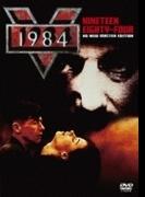 1984 Hdニューマスター版 Dvd【DVD】