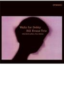 Waltz For Debby (見開き紙ジャケット仕様)【CD】