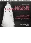 Lucia Di Lammermoor: Karajan / Rais So Callas Di Stefano Panerai【SACD】 2枚組