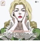 Classicaloid Presents Original Classical Musics No.4【CD】