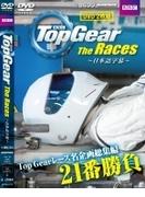 Top Gear The Races【DVD】 2枚組