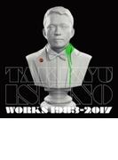 Takkyu Ishino Works 1983~2017 【完全生産限定盤】【CD】 8枚組