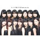 15 Thank you, too 【初回生産限定盤】(+Blu-ray)【CD】 2枚組