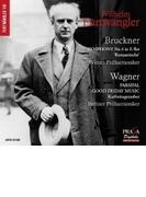 ブルックナー:交響曲第4番『ロマンティック』、ワーグナー:『パルジファル』~聖金曜日の音楽 ヴィルヘルム・フルトヴェングラー&ウィーン・フィル(1951)【SACD】
