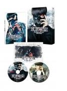 東京喰種 トーキョーグール 豪華版(初回限定生産)【DVD】 2枚組