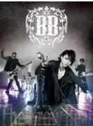 ラグナロク【プレス限定盤B】(CD+フォトブック)