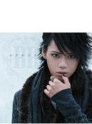 ラグナロク【プレス限定盤C】(CD+ロゴ入りバンダナ)