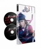 忍びの国 通常版dvd 初回限定2枚組 (Ltd)【DVD】 2枚組