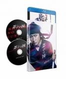 「忍びの国」通常版Blu-ray <初回限定2枚組>【ブルーレイ】