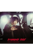 DIAMOND BEAT 【豪華盤】(+DVD)