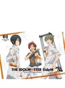 アイドルマスター SideM 1【完全生産限定版】