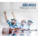 Mano Que Zuera【CD】