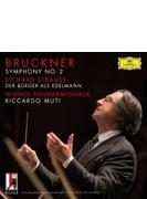 ブルックナー:交響曲第2番、R.シュトラウス:組曲『町人貴族』 リッカルド・ムーティ&ウィーン・フィル、ゲルハルト・オピッツ