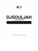The Nine Worlds Presents DJ SOULJAH VOL.1 Japanese Hip Hop Edition【CD】