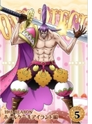 One Piece ワンピース 19thシーズン ホールケーキアイランド編 Piece.5