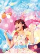 Mimori Suzuko Live 2017 『Tropical Paradise』 (Blu-ray)【ブルーレイ】