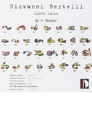 Lorem Ipsum-chamber Works: Gorli / Divertimento Ensemble Caiello(S) Brault(Ms)【CD】