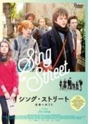シング ストリート 未来へのうた【DVD】