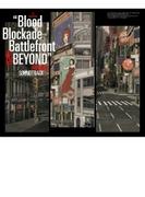 TVアニメ「血界戦線&BEYOND」オリジナルサウンドトラック【CD】 2枚組