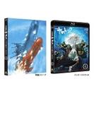 宇宙戦艦ヤマト2202 愛の戦士たち 4【ブルーレイ】