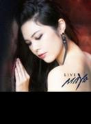 Live Maya (UHQCD+DVD)(紙ジャケット)【Hi Quality CD】