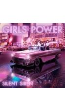 GIRLS POWER 【初回生産限定盤】