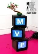MVP 【初回限定盤】【DVD】 2枚組