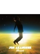 Blessed 【初回限定盤A】(+DVD)