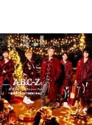 終電を超えて~Christmas Night~/忘年会!BOU!NEN!KAI!【初回限定ジングルベル盤】 (+DVD)