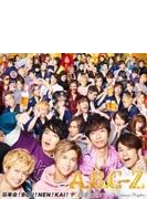 忘年会!BOU!NEN!KAI! / 終電を超えて~Christmas Night~【初回限定BU ! REI ! KOU !盤】 (+DVD)