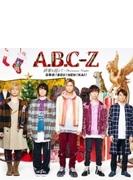 終電を超えて~Christmas Night~/忘年会!BOU!NEN!KAI!【通常盤】