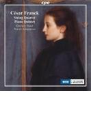 弦楽四重奏曲、ピアノ五重奏曲 ダネル四重奏団、パーヴァリ・ユンパネン【CD】
